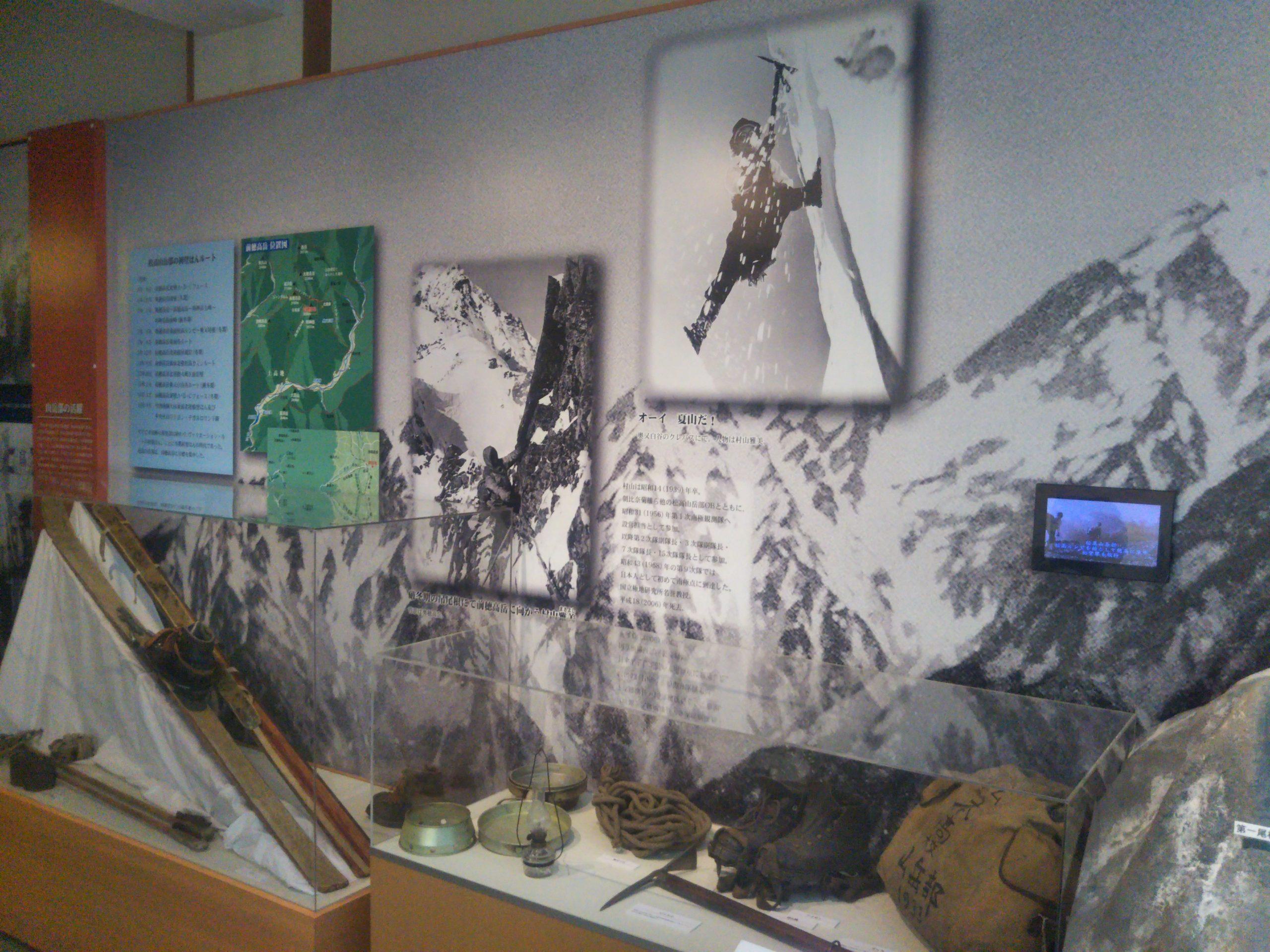 Cours d'histoire à Matsumoto collège
