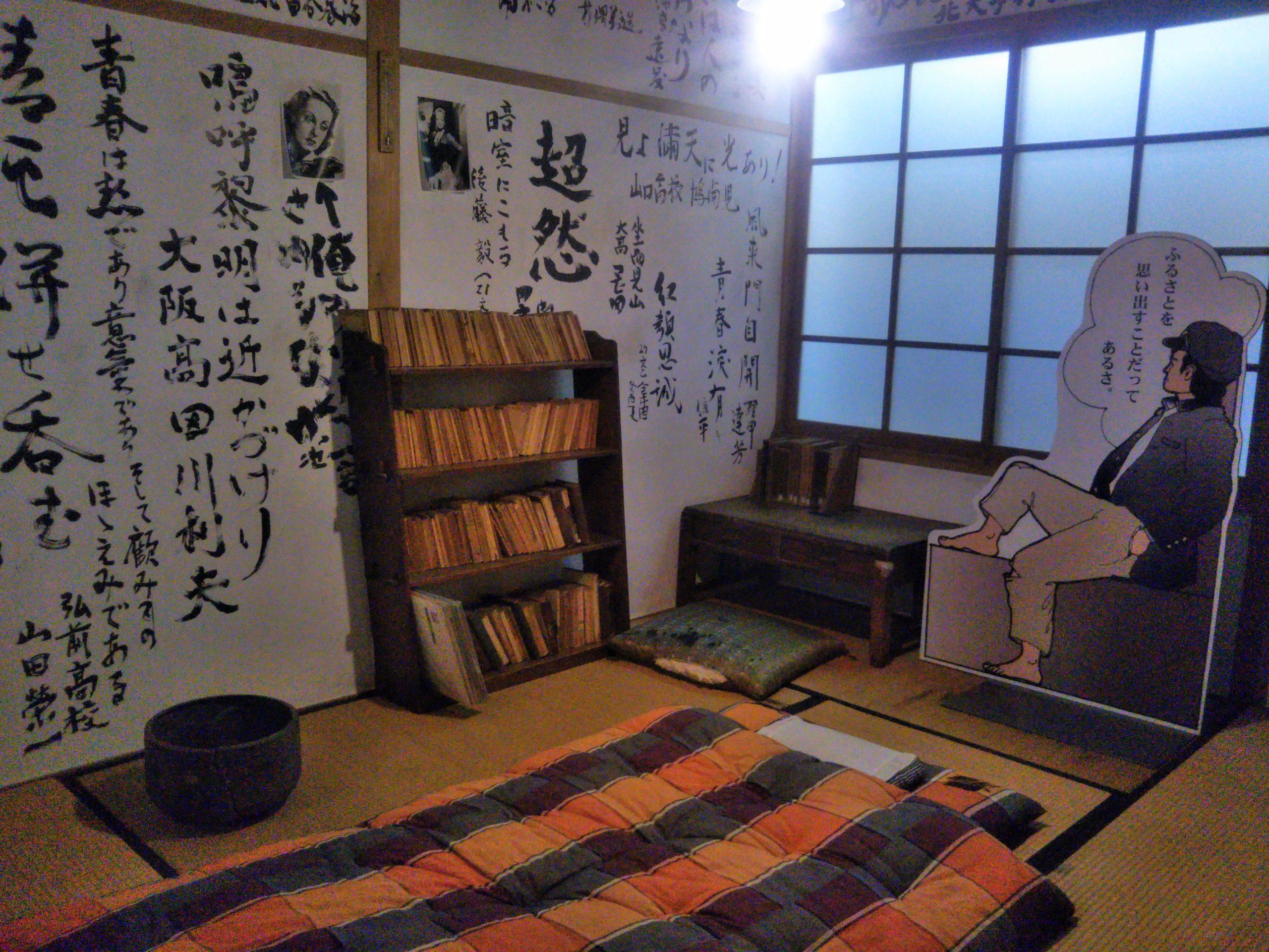 Cours d'histoire à Matsumoto Nagano