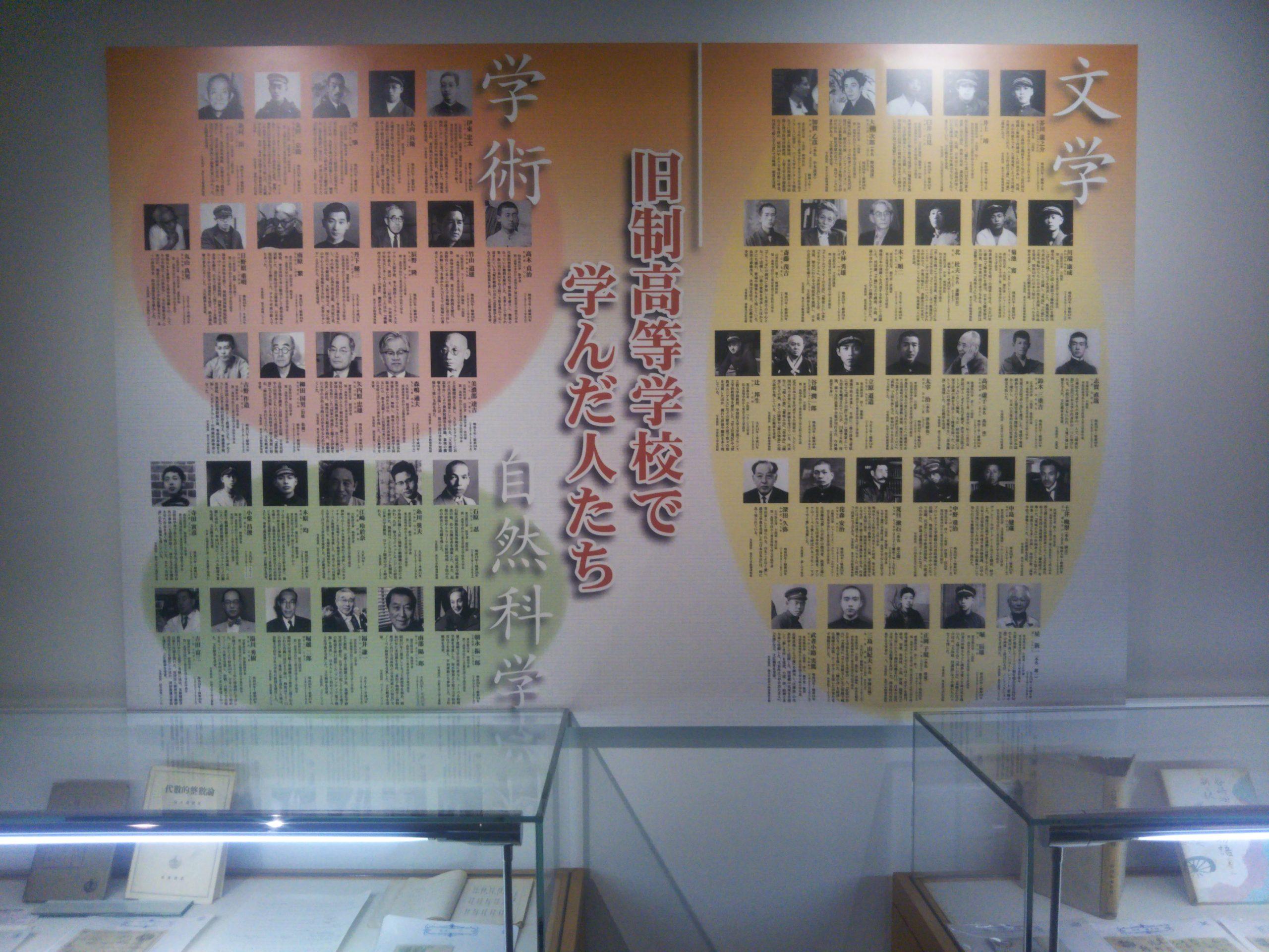 Cours d'histoire à Matsumoto éducation