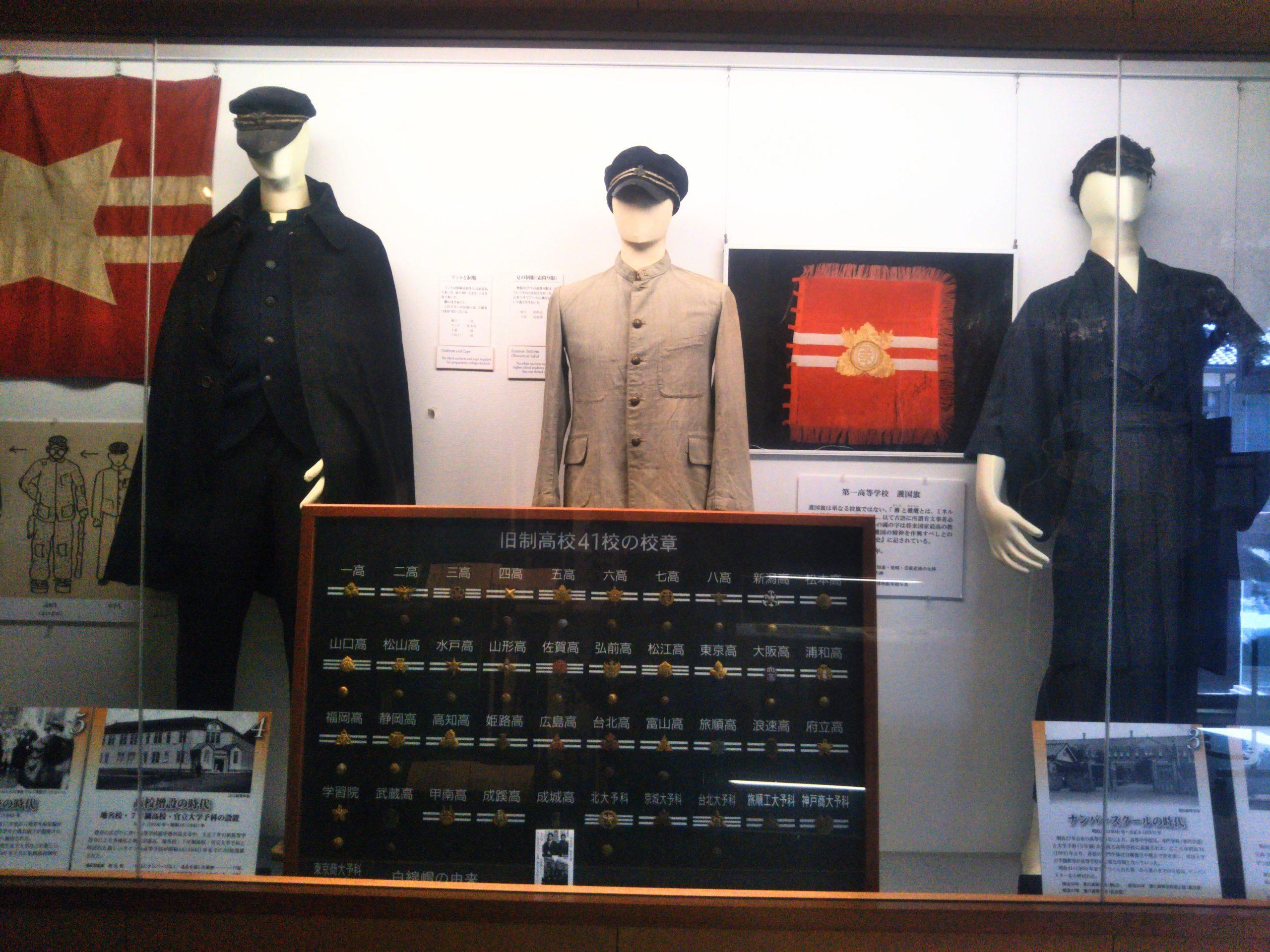 Cours d'histoire dans la ville de Matsumoto