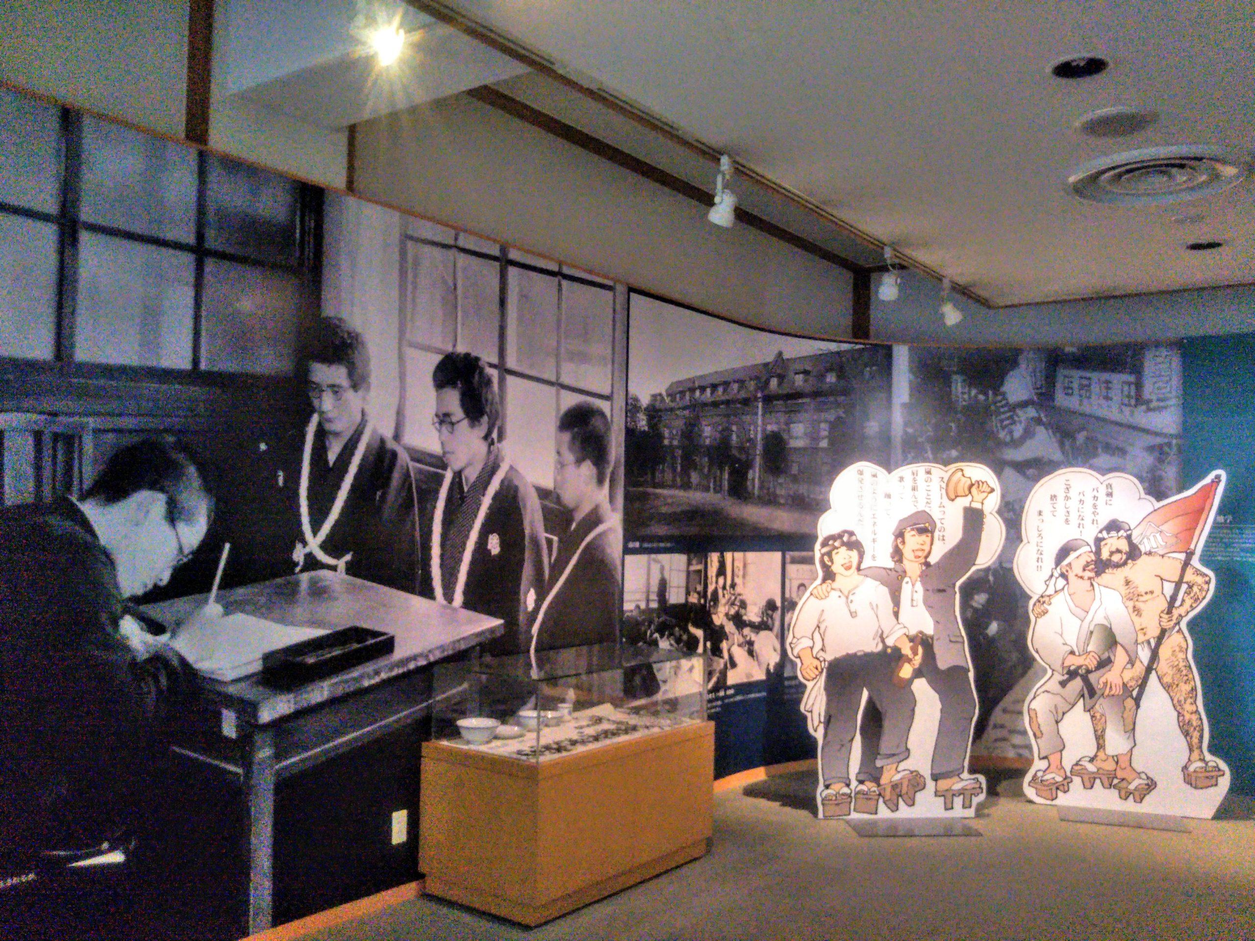 Cours d'histoire à Matsumoto musée