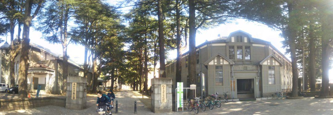 Cours d'histoire à Matsumoto:  le Musée de l'Ancien Collège