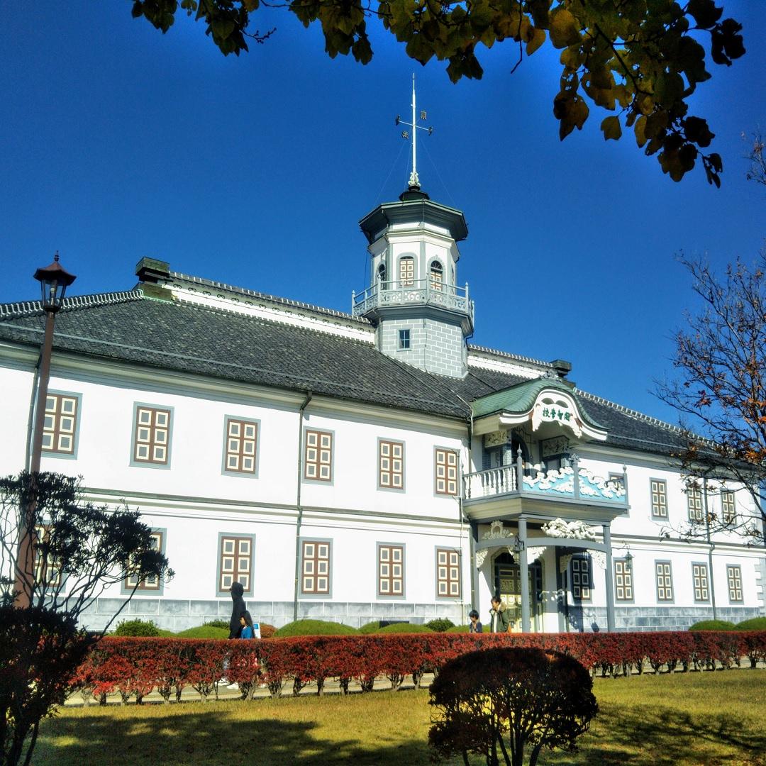 Lieux Touristiques École Kaichi