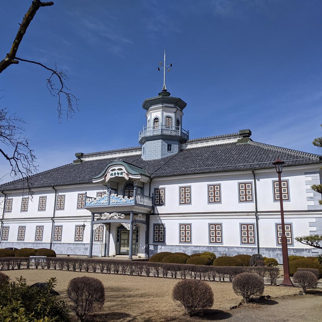 bâtiment École Kaichi