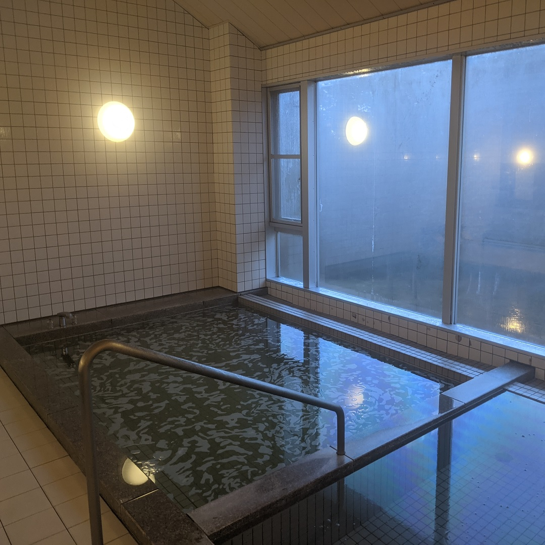 Sources Thermales (Onsen) bain