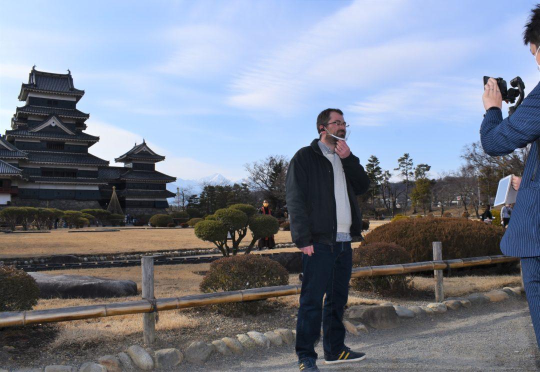Vidéo sur Matsumoto présentateur