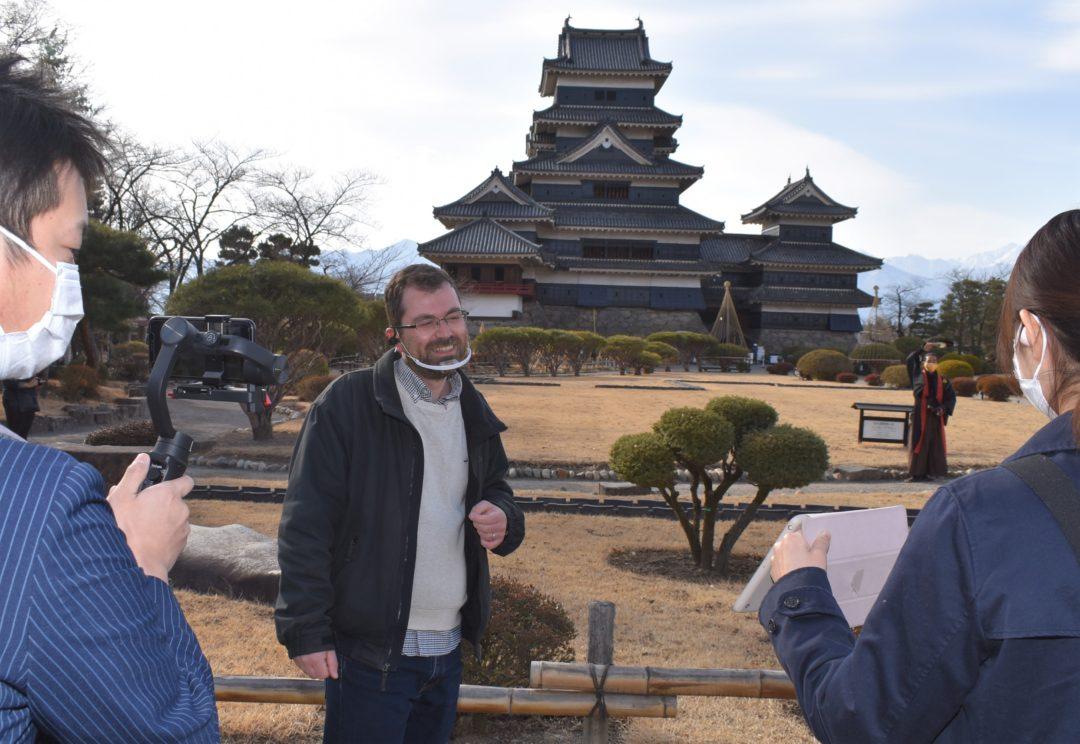 Vidéo sur Matsumoto présentation