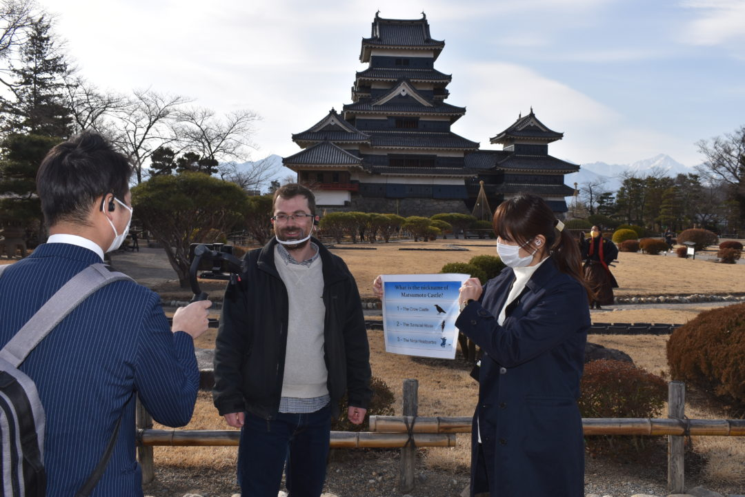 Vidéo sur Matsumoto en direct