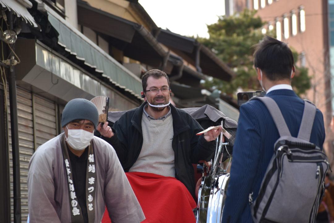 Vidéo sur Welcome Matsumoto