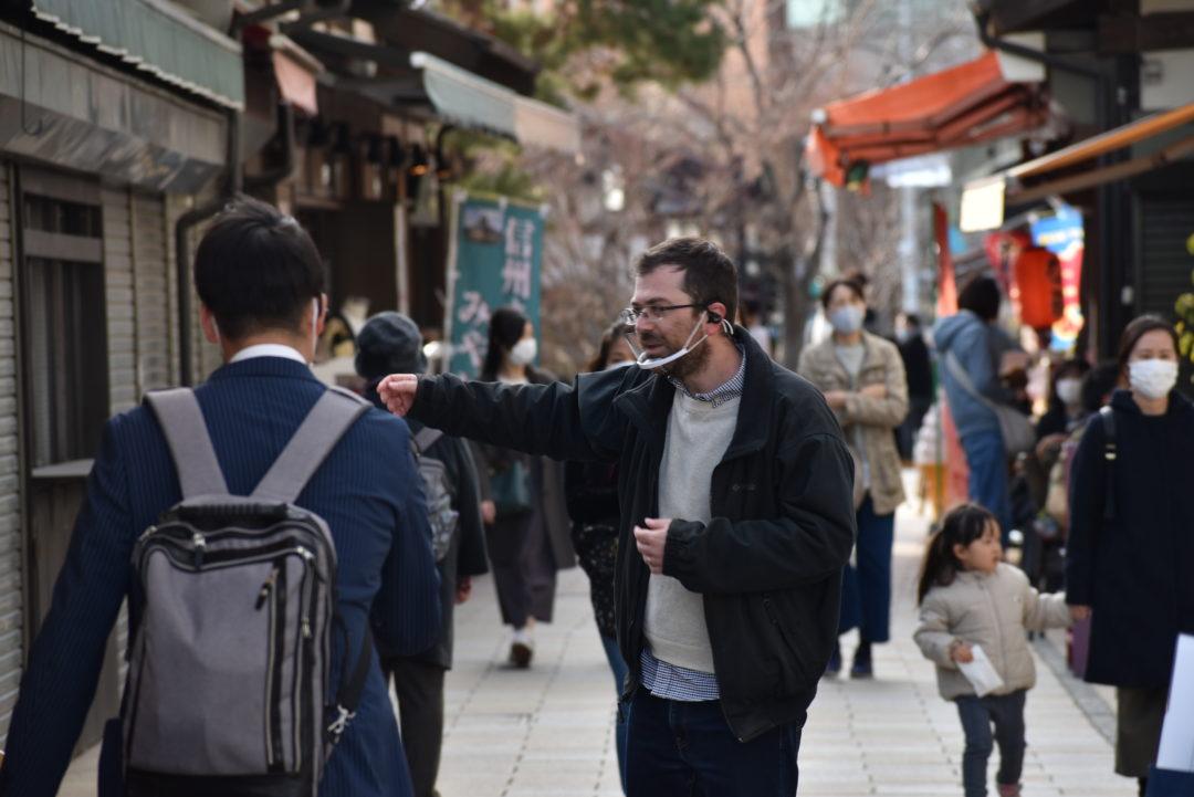 Vidéo sur Matsumoto tradition