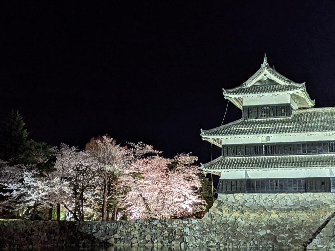 douve du Château de Matsumoto