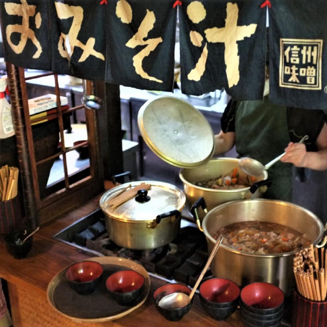 Brasserie de Miso tradition