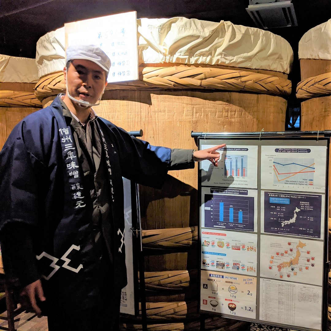 Matsumoto Miso Brewery