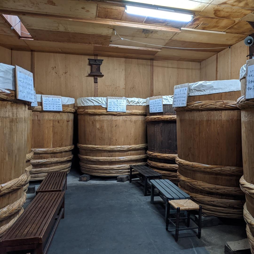 Lieux Touristiques Brasserie de Miso