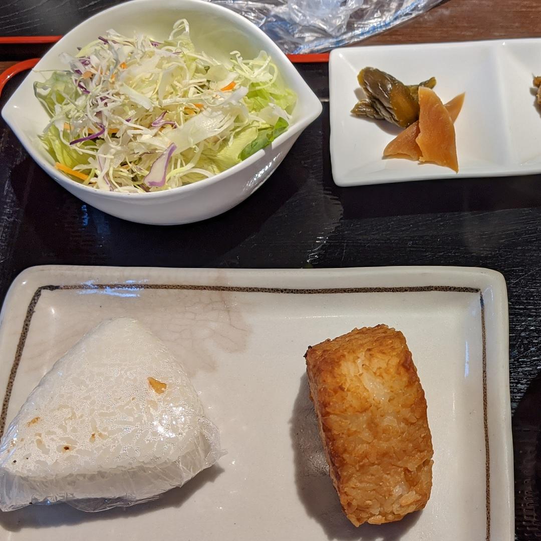 Brasserie de Miso déjeuner