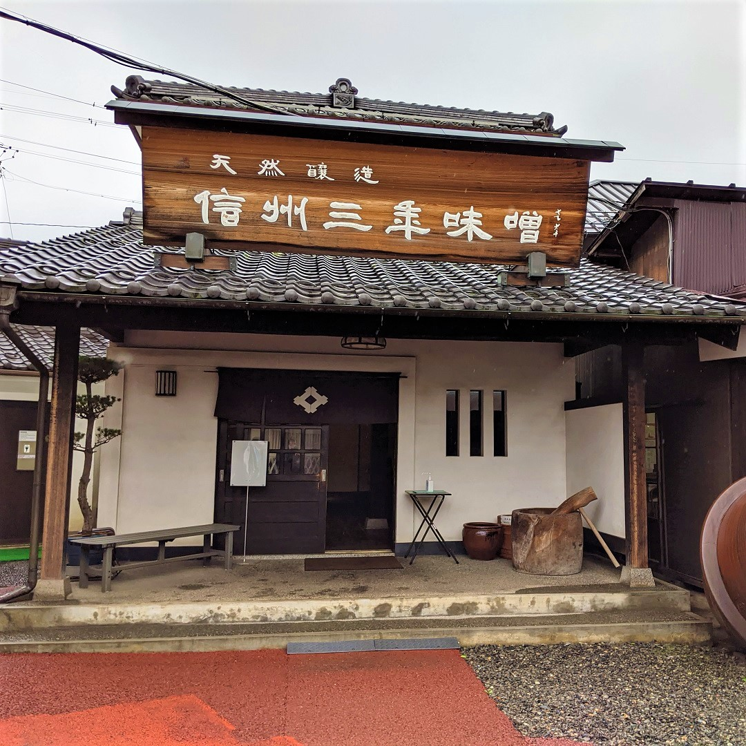 Brasseries de Matsumoto