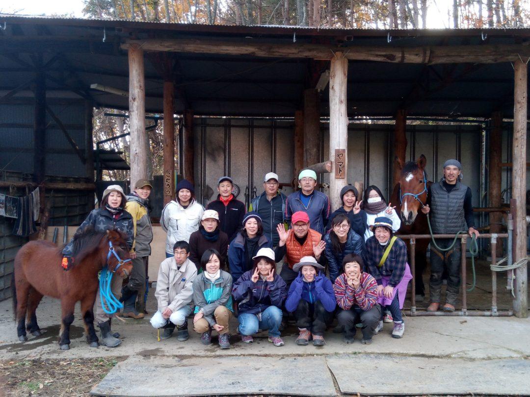 Yamato Ranch équipe