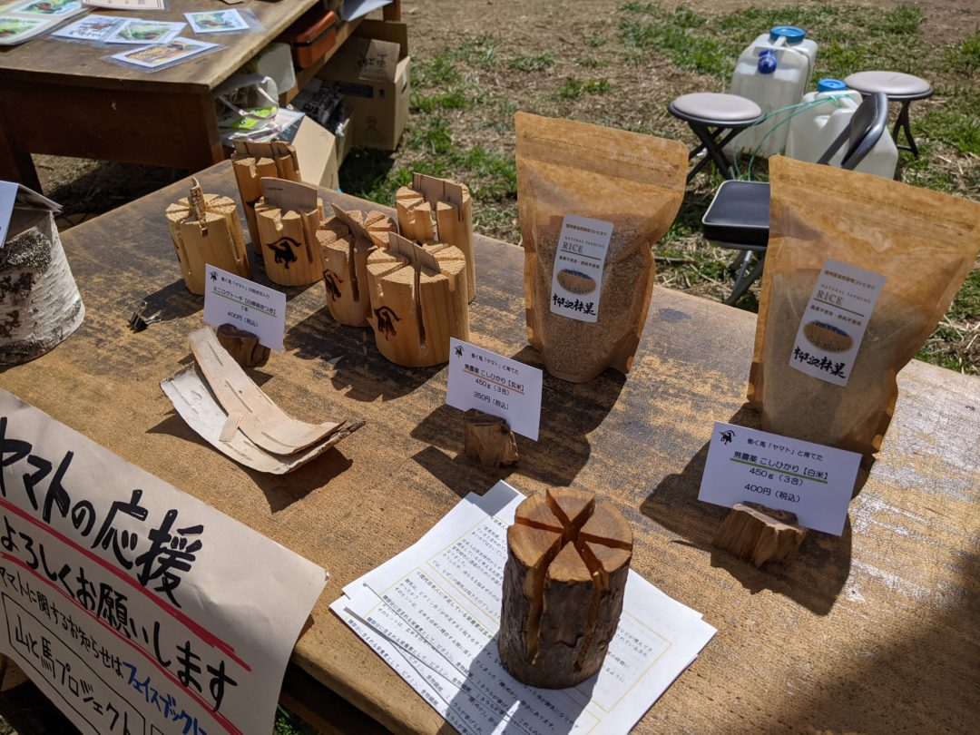somamichi artisanal bois