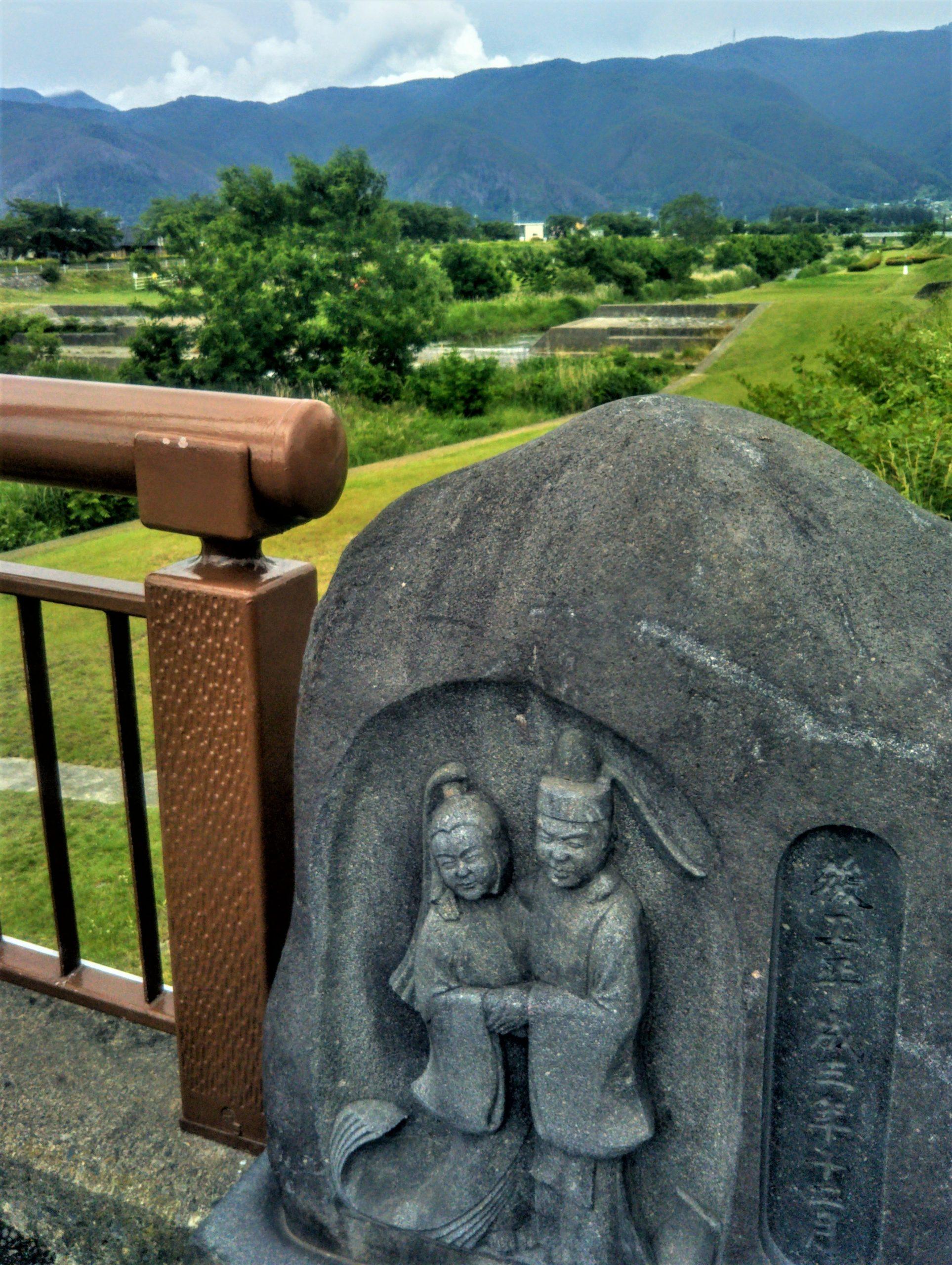 Dōsojin Shinshu local