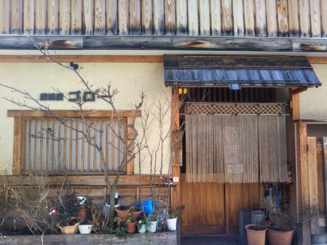 The Agetsuchi-machi Neighborhood food