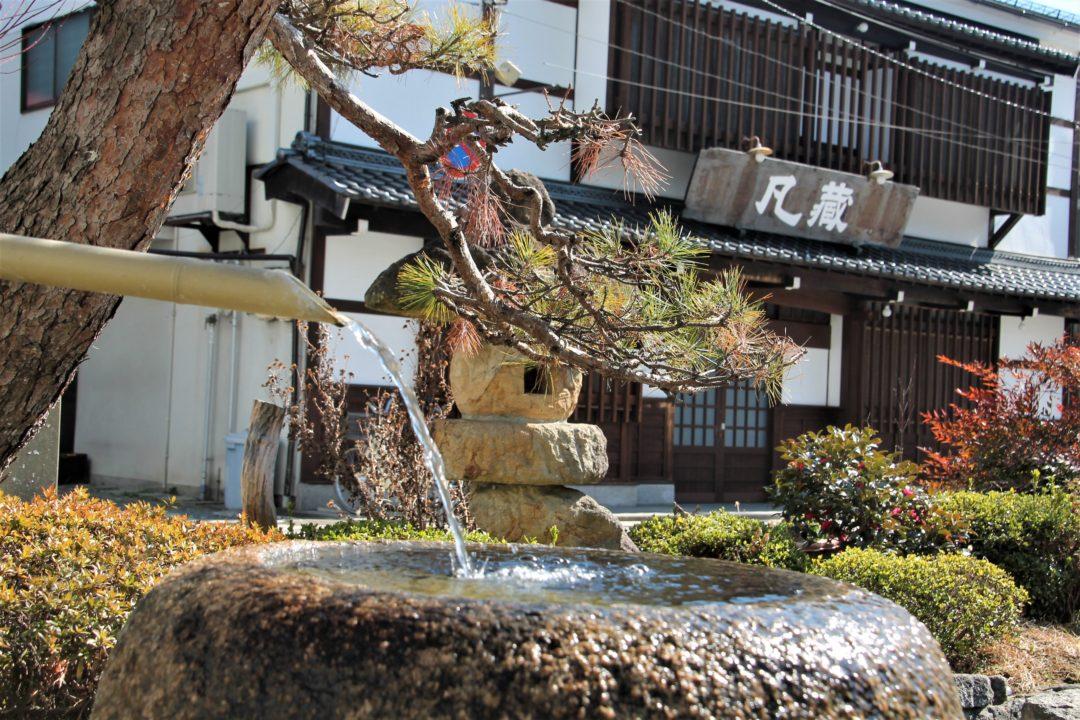 The Agetsuchi-machi Neighborhood well