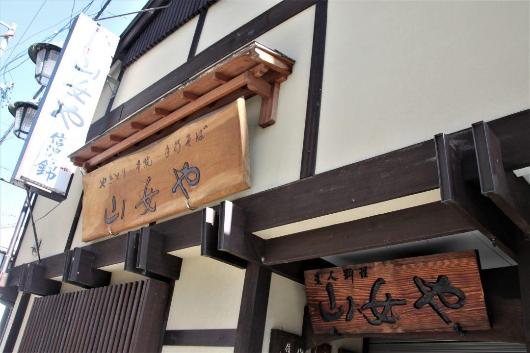 The Agetsuchi-machi Neighborhood history