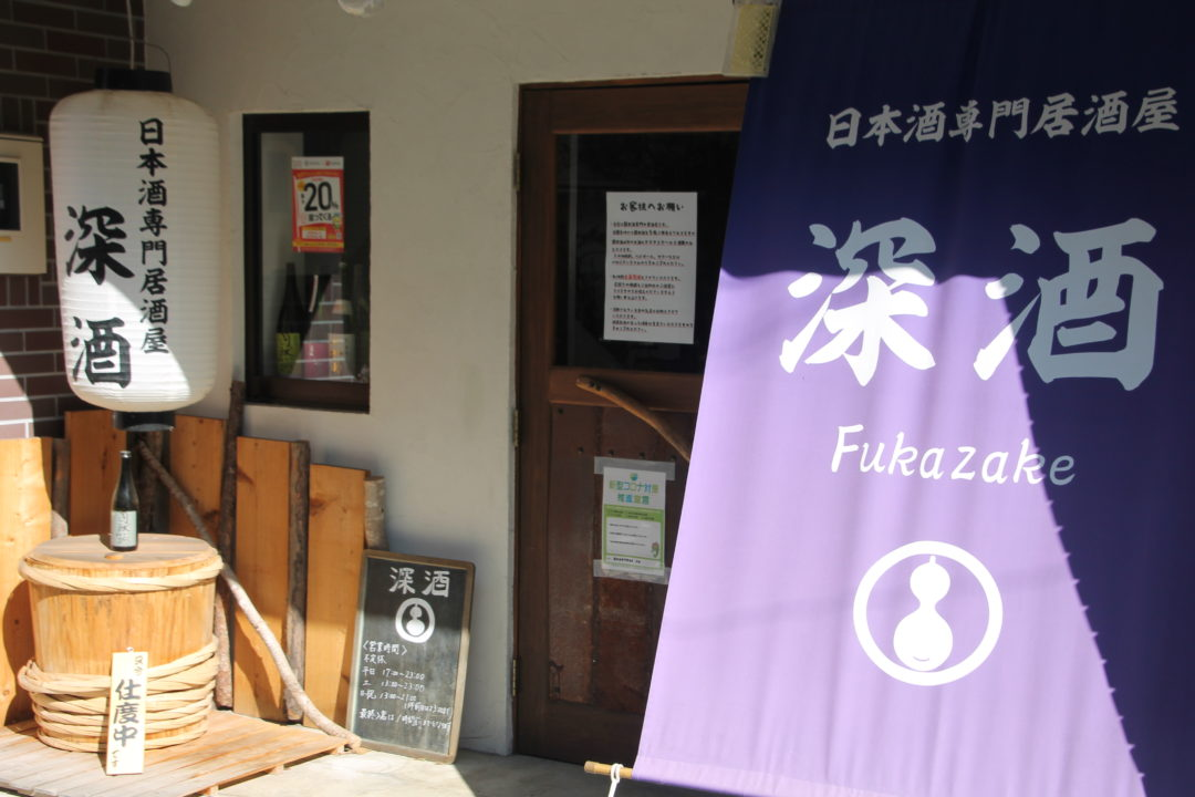 The Agetsuchi-machi Neighborhood drink