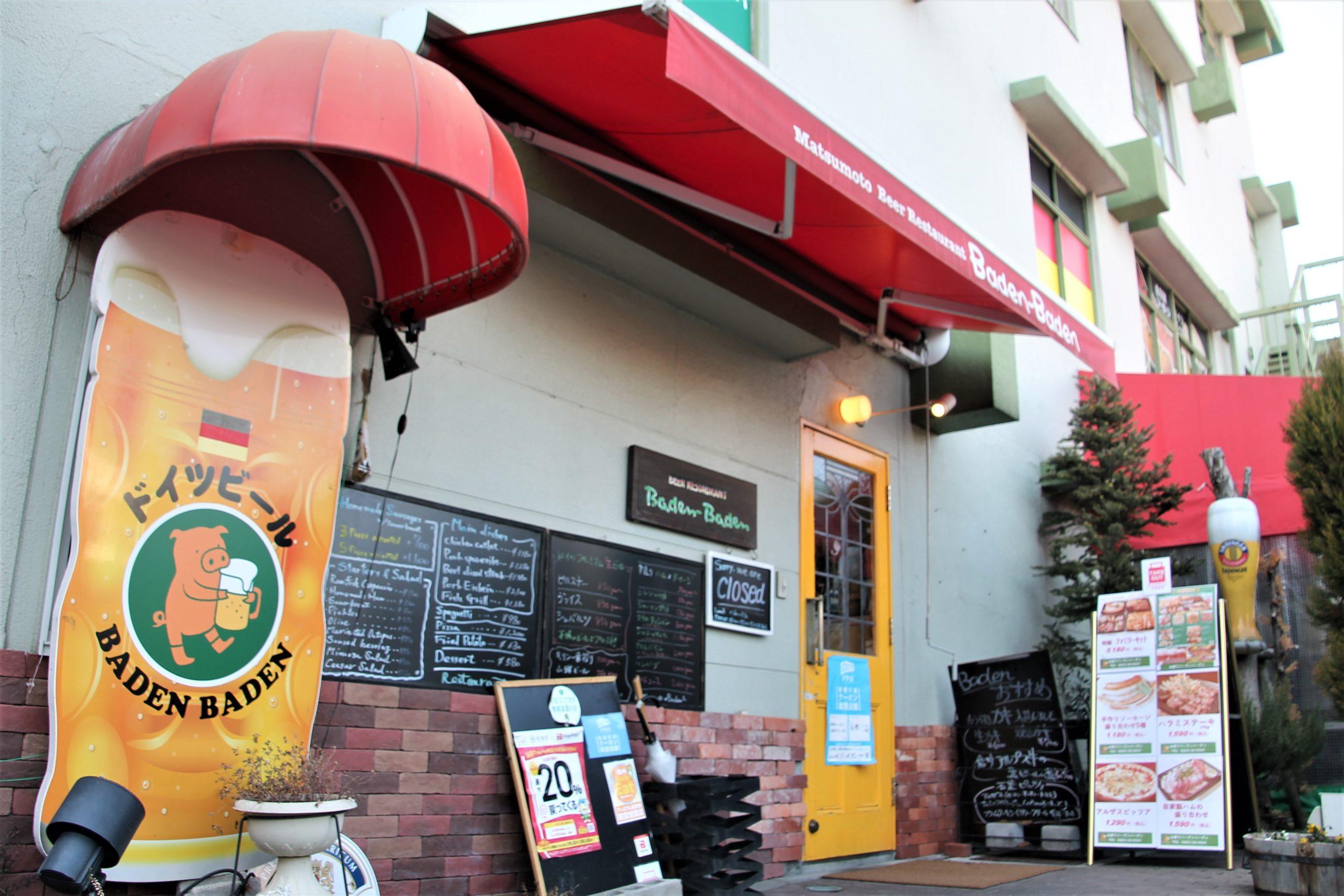 Matsumoto restaurant