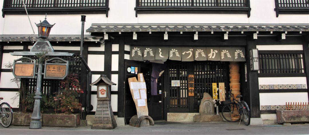 The Agetsuchi-machi Neighborhood street